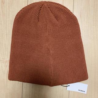 ムルーア(MURUA)のMURUA ニット帽 ビーニー(ニット帽/ビーニー)