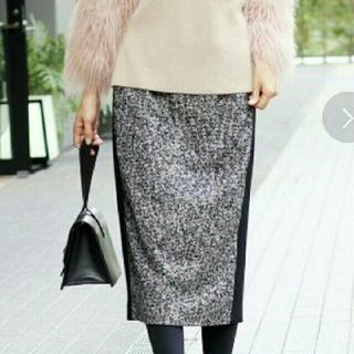 IENA - IENA  チェックバイカラーロングスカート ✨極美品 お値下げ✨