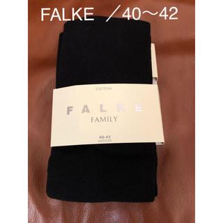 イエナ(IENA)のFALKE family ファルケコットンタイツ M 11/21迄限定お値下げ(タイツ/ストッキング)