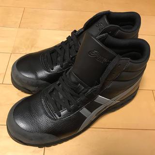 アシックス(asics)のアシックス 安全靴 FFR 71S 26.5cm(スニーカー)