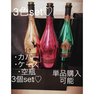 ドンペリニヨン(Dom Pérignon)のアルマンド ゴールド グリーン ピンク 信号機(シャンパン/スパークリングワイン)