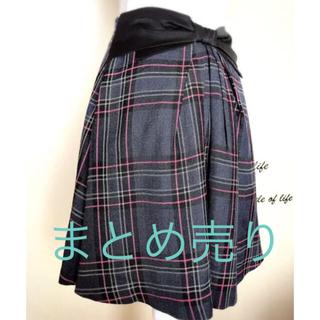エフデ(ef-de)のエフデ ウエストバックリボン♡ギンガムチェックスカート(ひざ丈スカート)