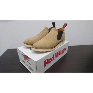 レッドウィング(REDWING)の美品 レッドウィング 8148 7e サイドゴア ブーツ(ブーツ)