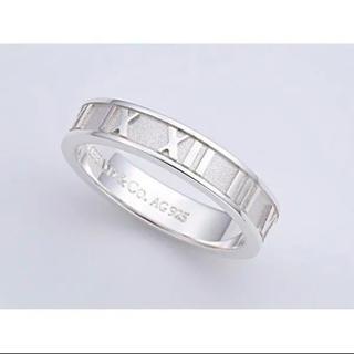 ティファニー(Tiffany & Co.)の超美品!ティファニーアトラスリング(リング(指輪))