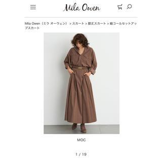 Mila Owen - 美品♪ミラオーウェン、今季人気コーデュロイスカート、IENA、beams、、