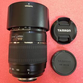 TAMRON - TAMRON  タムロン  AF70-300mm (ニコン用)