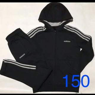 adidas - アディダス 裏起毛 150