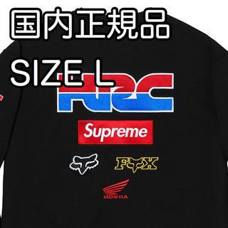 シュプリーム(Supreme)のLサイズ Supreme Honda Fox Racing Crewneck(スウェット)