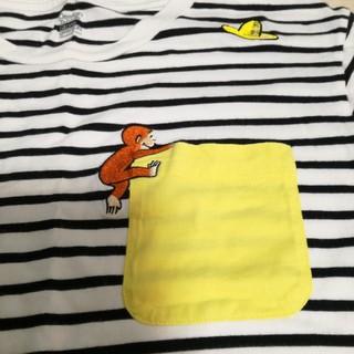グラニフ(Design Tshirts Store graniph)のグラニフ おさるのジョージTシャツ(Tシャツ/カットソー(半袖/袖なし))