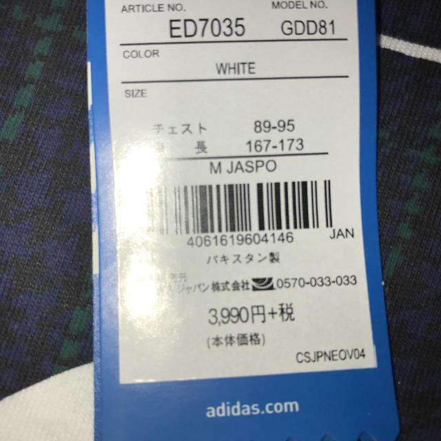 adidas(アディダス)のアディダスオリジナルス チェック Tシャツ メンズのトップス(Tシャツ/カットソー(半袖/袖なし))の商品写真