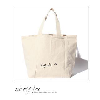 agnes b. - 【新品】アニエスベートートバッグ アイボリー