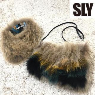 SLY - SLY スライ ファー ショルダーバッグ マフラー 2点セット