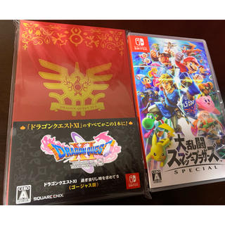 ニンテンドースイッチ(Nintendo Switch)の新品 ゴージャス版ドラゴンクエストXI 大乱闘スマッシュブラザーズspecial(家庭用ゲームソフト)