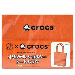 クロックス(crocs)のBOSS×クロックス ショルダートートバッグ(トートバッグ)