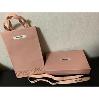 ミュウミュウ(miumiu)のミュウミュウ長財布空箱ショップ袋(ショップ袋)
