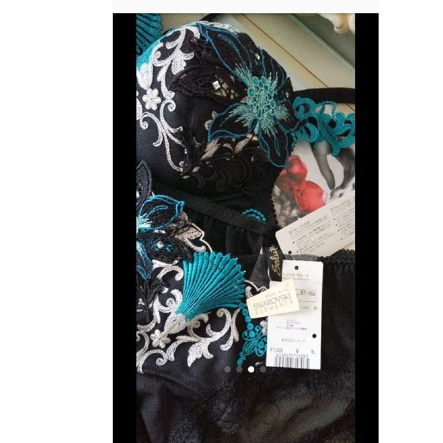 Wacoal(ワコール)のサルート 深海の宮殿【新品タグ】サルート 24❣️サルート スワロ❣️トレフル レディースの下着/アンダーウェア(ブラ&ショーツセット)の商品写真