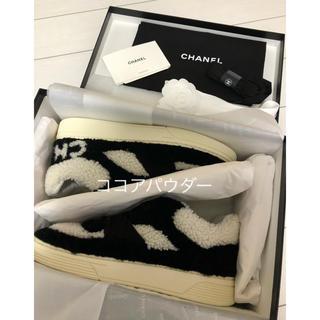 CHANEL - CHANEL もこもこ スニーカー シャネル 新作 レア 39 sneaker