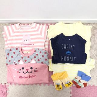 babyGAP - 【13点まとめ売り‼︎即購入OK!!】ベビー用肌着、ロンパース、靴下まとめ売り!
