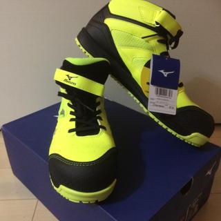 MIZUNO - ミズノ 安全靴 27㎝