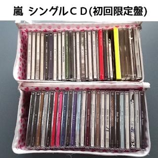 嵐 - 嵐シングルCD初回限定盤31~56