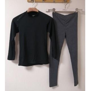 ミズノ(MIZUNO)のMIZUNOアンダーシャツ140cm+UNIQLOズボン下(Tシャツ/カットソー)