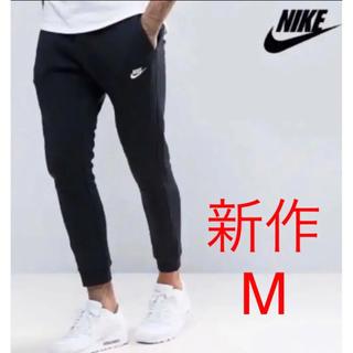 NIKE - 【新作最安値】新品 ナイキ フレンチテリー ジョガーパンツ ブラックM‼️