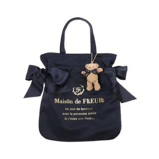 Maison de FLEUR - メゾンドフルール♡ベアチャーム付きダブルリボントートバッグ♡ネイビー