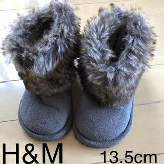エイチアンドエム(H&M)のエイチアンドエム ファー付きムートンブーツ(ブーツ)