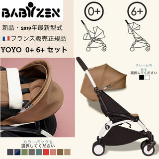 BABYZEN - 【新品】BABYZEN yoyo+ 0+ 6+ ベビーカー 並行輸入品