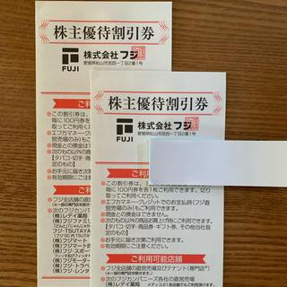 フジ株主優待券 2000円(ショッピング)