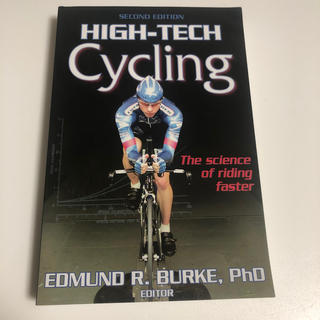 High-Tech Cycling - 2nd Edition(洋書)