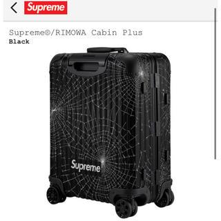 Supreme - Supreme Remowa Cabin Plus 49L リモワ
