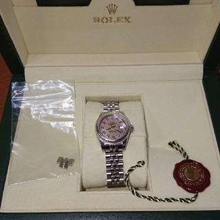 ロレックス(ROLEX)のロレックス デイトジャスト ピンクシェル 10p ダイヤ 26mm(腕時計)