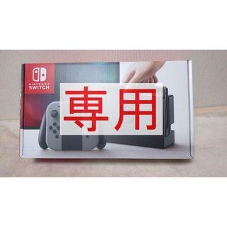 Nintendo Switch - Nintendo Switch 本体 グレー【中古・美品】保証残3ヶ月