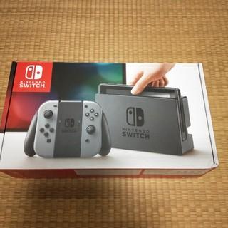 Nintendo Switch - 任天堂Switch 美品! まさかの使用3ヶ月半!