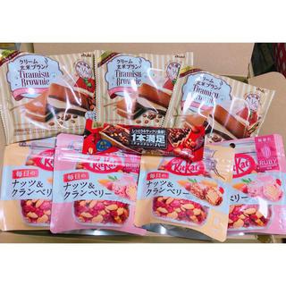 Nestle - 箱いっぱい!クリーム玄米ブラン & 1本満足バー[チョコタルト]& キットカット