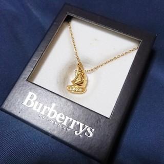 BURBERRY - BURBERRYS❇️ヴィンテージ ゴールドネックレス       バーバリーズ