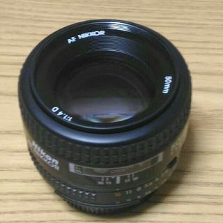 Nikon - Nikkor 50mm f1.4D