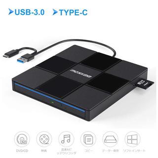 DVDドライブ USB3.0 外付けdvdドライブ cdドライブ プレイヤー