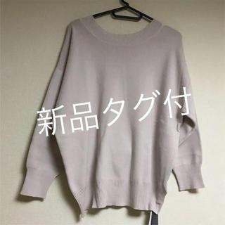 JEANASIS - 定価5940円❤️【新品タグ付】JEANASIS 2wayニット♡