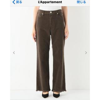 L'Appartement DEUXIEME CLASSE - アパルトモン ☆ UPPER HIGHTS  コーデュロイパンツ