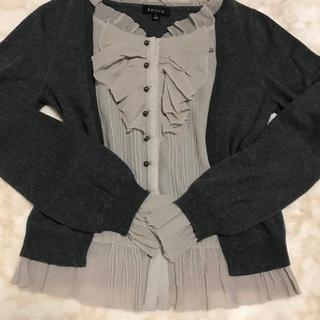 エポカ(EPOCA)のEPOCA ニット セーター 40サイズ(ニット/セーター)