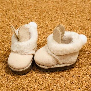 オビツ11 靴 ミディブライス  holala  ウサギ ブーツ