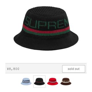 Supreme -   Knit Logo Crusher supreme