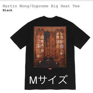 Supreme - Martin Wong  Supreme Big Heat Tee