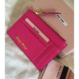 miumiu - miumiu カードケース♡コインケース♡PEONIAオトナピンク♡