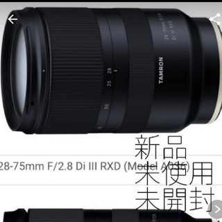 TAMRON - 最安新品未使用未開封TAMRON 28-75mm F2.8 (A036) FE用