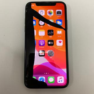 iPhone - iPhoneX 256GB 91509