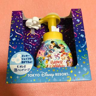 Disney - ディズニー 泡ハンドソープ