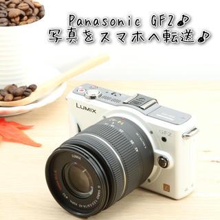 Panasonic - ★オシャレなシェルホワイト!インスタアップも楽々★パナソニック ルミックスGF2